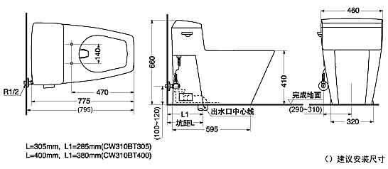 Bản vẽ bồn cầu 1 khối TOTO CW310B/TC397CSK