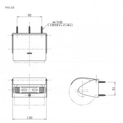 bản vẽ hộp giấy vệ sinh TOTO YH116