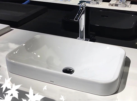 Chậu rửa mặt đặt bàn TOTO LT5716