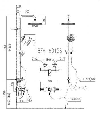 bản vẽ sen cây tắm INAX BFV-6015S